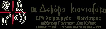 Κιαγιαδάκη Δεβόρα – ΩΡΛ – Χειρουργός – Φωνίατρος – Ηράκλειο Κρήτης